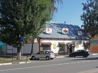 Шатура, ресторан Три медведя, Ильича проспект, дом 11