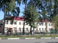 Шатура, Ильича пр-кт, дом 17