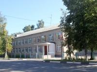 Shatura, school №2, Il'icha avenue, house 24