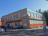 Шатура, Ильича проспект, дом 27. магазин