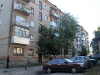 Shatura, Il'icha avenue, house 31. Apartment house