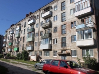 Shatura, Il'icha avenue, house 33. Apartment house