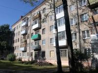 Shatura, Il'icha avenue, house 35. Apartment house