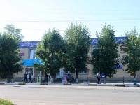 Шатура, Ильича проспект, дом 40. магазин