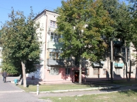 Shatura, Il'icha avenue, house 43. Apartment house