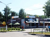 Shatura, restaurant Макдоналдс, Il'icha avenue, house 52А