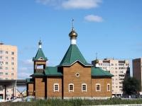 Shatura, temple Новомучеников и исповедников шатурских, Il'icha avenue, house 57А