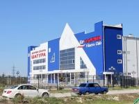 Шатура, Ильича пр-кт, дом 65
