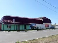 Шатура, Ильича проспект, дом 68