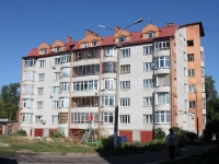 Shatura, Radchenko st, house 7. Apartment house