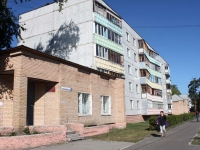 Shatura, Radchenko st, house 8. Apartment house