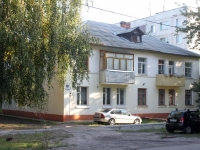 Shatura, Radchenko st, house 10. Apartment house