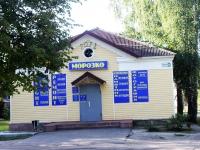 沙图拉, Radchenko st, 房屋 19. 商店