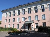 沙图拉, 法院 Шатурский городской суд, Lenin sq, 房屋 3