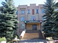 沙图拉, 管理机关 Администрация городского поселения Шатура, Lenin sq, 房屋 4