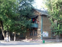 Shatura, Zharov st, house 1. Apartment house