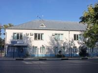 沙图拉, 物业管理处 Мосэнергосбыт, Zharov st, 房屋 2