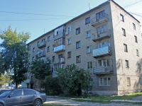 Shatura, Zharov st, house 11. Apartment house