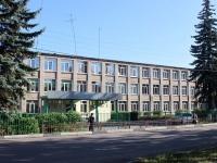 Шатура, школа №4, улица Жарова, дом 16