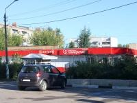 沙图拉, 超市 Пятерочка, Zharov st, 房屋 18