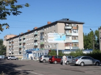 Shatura, Zharov st, house 20. Apartment house