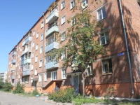 Shatura, Zharov st, house 24. Apartment house