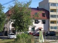 Шатура, улица Жарова, дом 27
