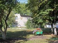 Шатура, детский сад №11, улица Жарова, дом 28А