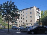 Shatura, Zharov st, house 39. Apartment house