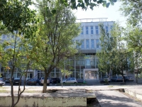 Shatura, Zharov st, house 41. office building