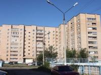 Шатура, Спортивная ул, дом 5