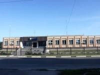 Шатура, улица Спортивная, дом 6. банк Возрождение