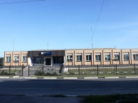 Shatura, bank Возрождение, Sportivnaya st, house 6