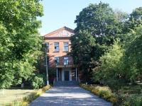 Shatura, Shkolnaya st, house 1. lyceum