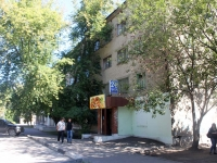 Shatura, Shkolnaya st, house 12. Apartment house