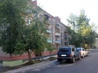 沙图拉, Internatsionalnaya st, 房屋 9. 公寓楼