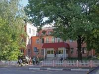 Shatura, Internatsionalnaya st, house 24. polyclinic