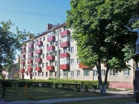 Shatura, Narimanov st, house 2. Apartment house