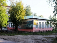 Шатура, улица Нариманова, дом 3. магазин
