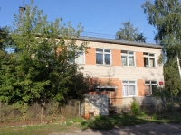 Shatura, Narimanov st, house 4. hospital