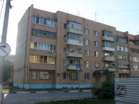 Shatura, Narimanov st, house 7. Apartment house