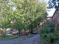 Шатура, улица Клары Цеткин, дом 7. многоквартирный дом