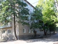 Shatura, Klara Tsetkin st, house 35. Apartment house