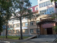 沙图拉, Savushkin st, 房屋 3. 管理机关