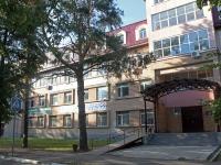 Shatura, Savushkin st, house 3. governing bodies
