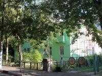 Шатура, улица Савушкина, дом 6. многоквартирный дом
