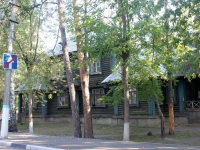 Shatura, Savushkin st, house 8. Apartment house
