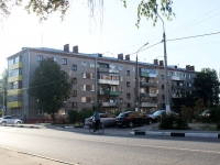 Shatura, Sovetskaya st, house 5. Apartment house