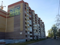 Shatura, Sovetskaya st, house 9. Apartment house