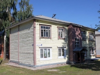 Shatura, Sovetskaya st, house 20. Apartment house